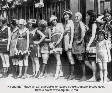Мисс мира 1908