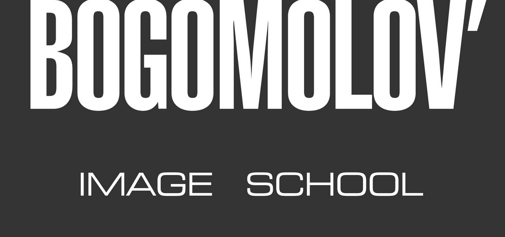 богомолов школа