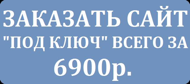 site_