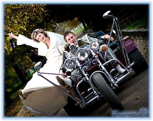 необычная байкерская свадьба