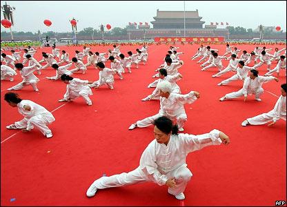 Китайская гимнастика тай чи