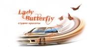 Lady Butterfly, Леди Батерфляй  студия красоты